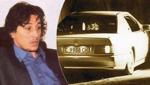 Васил Илиев – младият гангстер, които покори ъндърграунда
