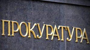 Прокуратурата отговаря на ЕП за къщата в Барселона и записите на Борисов