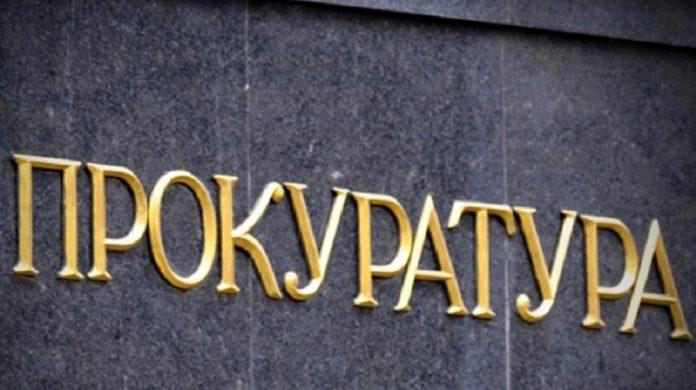 Спецпрокуратурата добави доказателствата от ОЛАФ към дело за търговия с влияние, президентството оспорва корупционните практики с документи