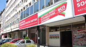 БСП обсъжда изборите и оставката на Нинова