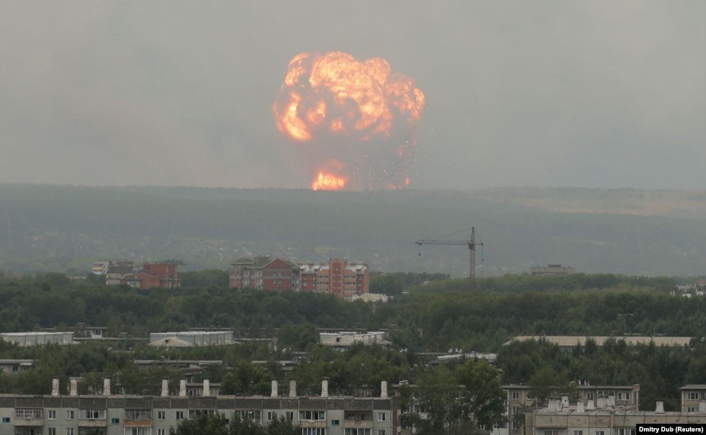 Нова версия за ядрената експлозия в Русия