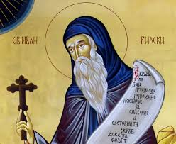 Честваме един от най-големите български светци – Свети Иван Рилски