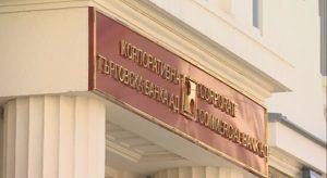 България спечели делото срещу Оманския фонд за КТБ