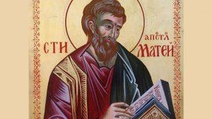 Почитаме паметта на Св. апостол Матей, преминал безброй мъки заради вярата