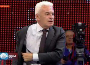 Сидеров поиска тест за хомосексуализъм на кандидат-кметовете