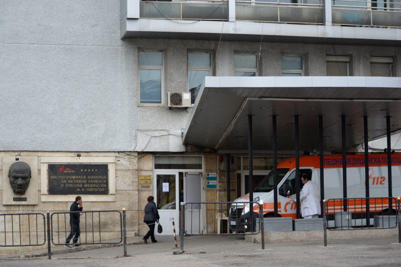 """40-годишен с коронавирус почина внезапно в """"Пирогов"""" – сърцето му спряло"""