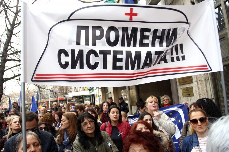 Медицинският протест не работи и има причина