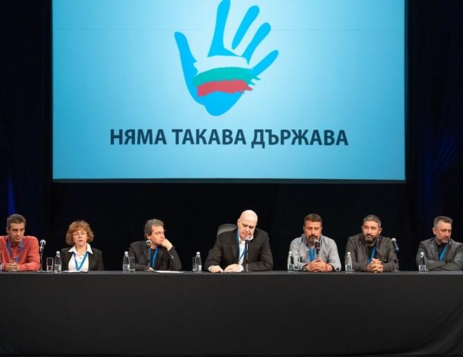 Ако изборите бяха днес, партията на Слави щеше да влезе в НС