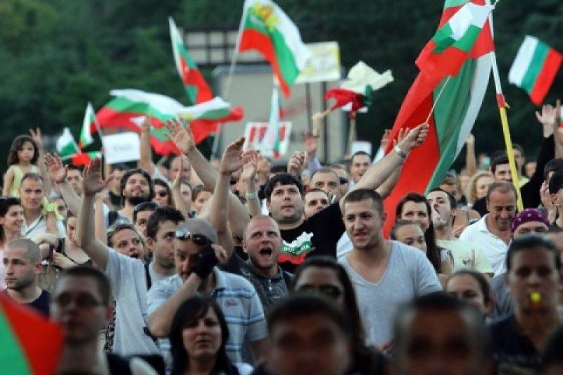 10 признака, които показват, че си ИСТИНСКИ българин