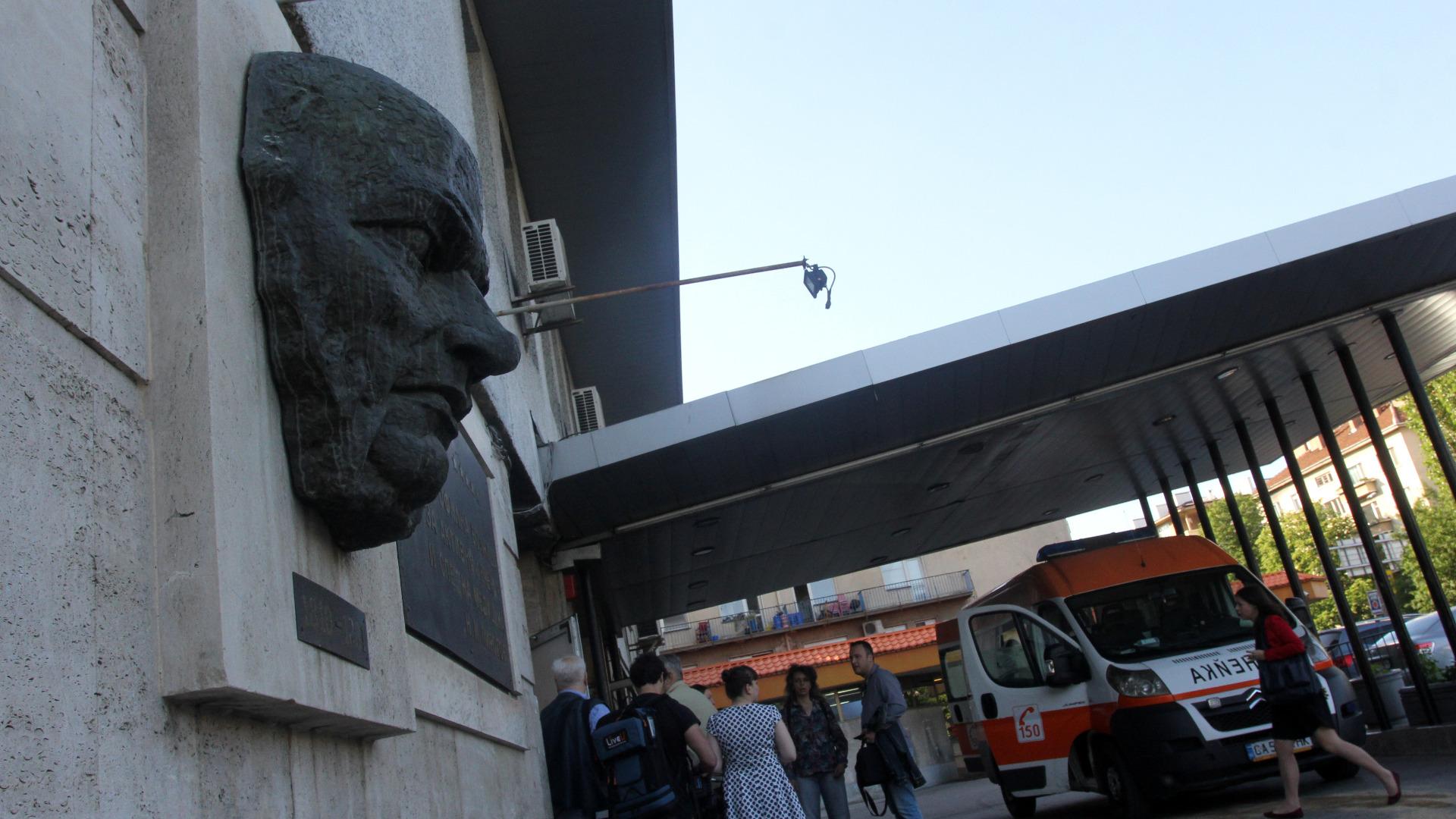 """Медиците от """"Пирогов"""" спират протестите"""