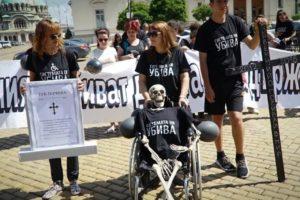 Майките на деца с увреждания отново срещу Симеонов