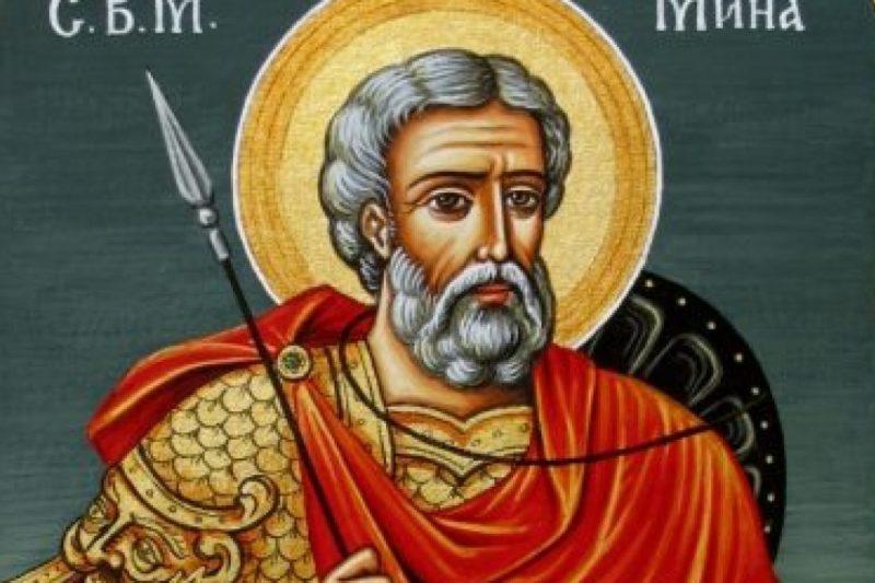Честваме паметта на Св. Мина – той чува молитвите на жените