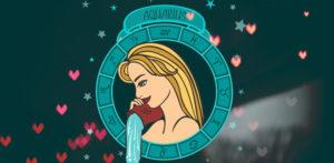 Водолеите ще научат ценни уроци в любовта през 2020-а