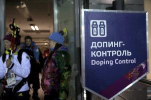 Русия е вън от световния спорт за четири години
