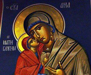 Честваме Света Анна – майката на Дева Мария