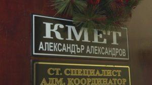 Кметът на най-бедната община у нас получва над 3400 лева заплата
