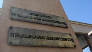 БОЙ В СЪДА: Наркобосове се спречкаха пред Темида
