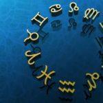 хороскоп, сложен,