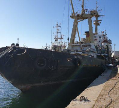спасителен кораб, Перун, продажба, търг