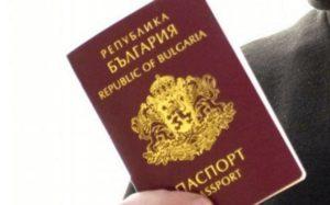 Нов Закон за българското гражданство крие сериозни опасности