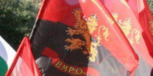 ВМРО е против решението на ГЕРБ не всички деца да получават добавки