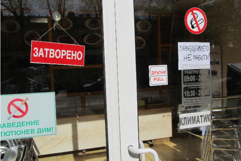 ПРОГНОЗА: 200 хил. уволнени от заведенията у нас заради коронавируса