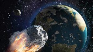 """""""Особено опасен"""" астероид приближава Земята"""