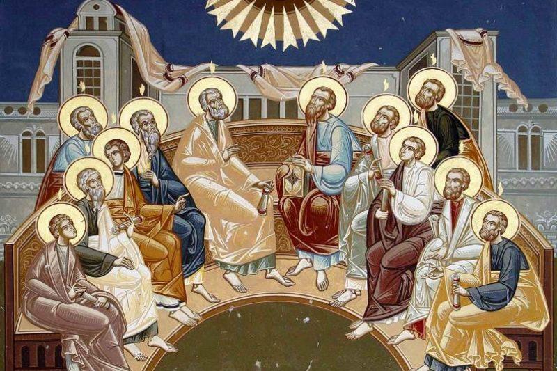 Петдесетница е! Ликувайте, защото днес се ражда Христовата църква
