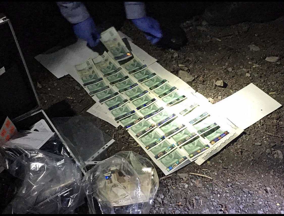 ГДБОП, подкуп, наркотици