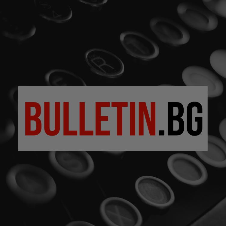 Позиция на Bulletin.bg във връзка с множеството атаки срещу медията в социалните мрежи