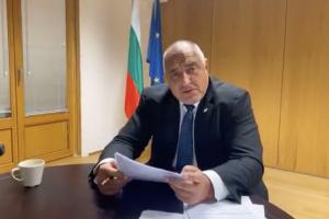 Борисов: България получава 29 млрд. евро, затова заслужавам да ми се иска оставката