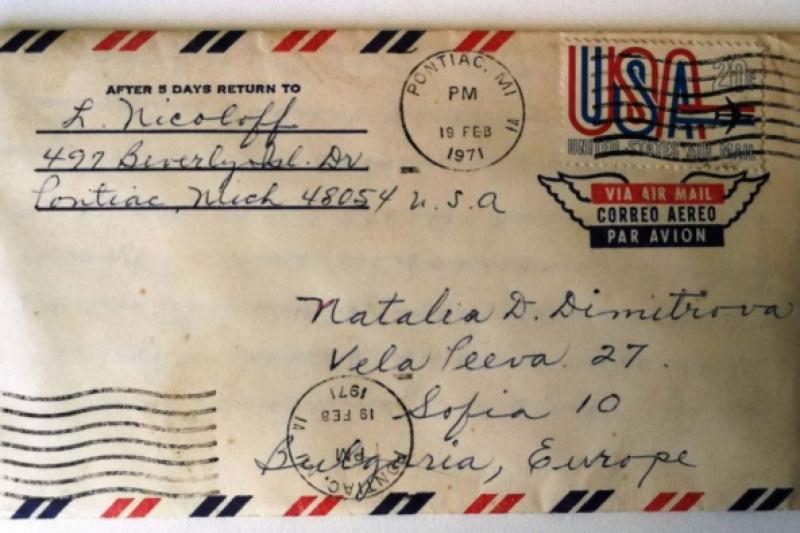 Писмо, изпратено от САЩ през 1971 г. пристигна у нас – търсят получателя