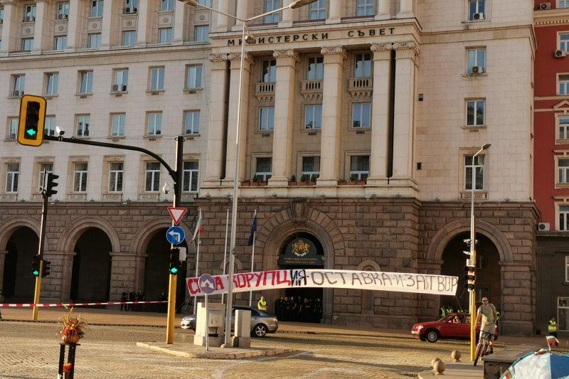 """Мангъров, """"Отровното трио"""" и """"Системата ни убива"""" с три различни протеста на 10 ноември"""