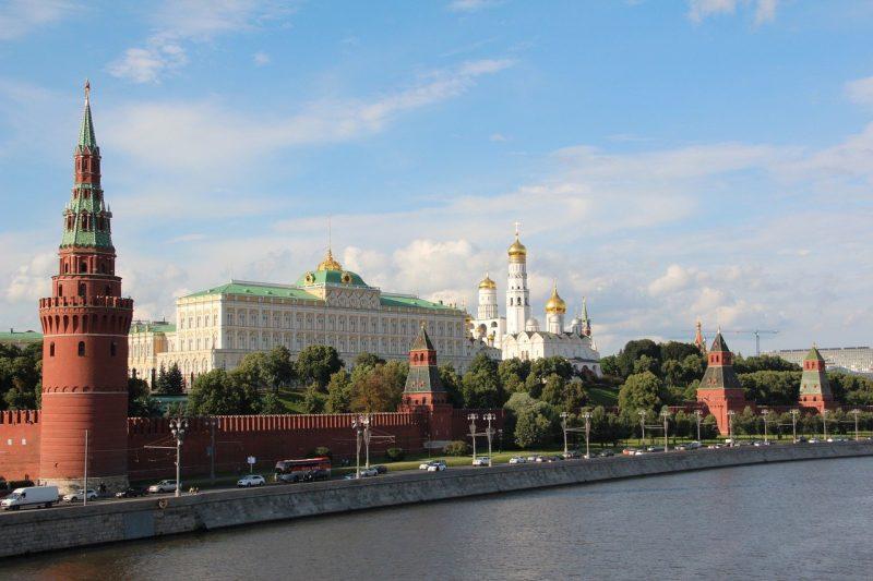 Русия обвини Нидерландия в следене на руски дипломат