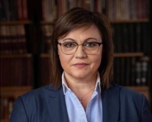Read more about the article Нинова не знае защо празненството в Боровец е станало повод за раздялата на Калоян Методиев с Президенството