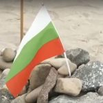 Росенец, Ахмед Доган, събитие, сарай, плаж