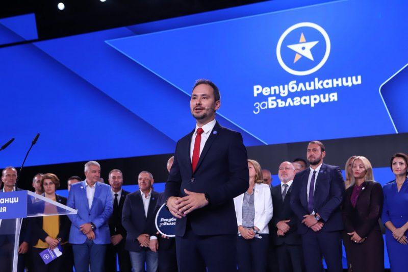 Отстраниха член на УС на БНТ заради членство в партията на Цветанов