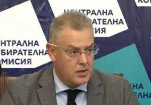 ГЕРБ издигна кандидатурата на Александър Андреев за председател на ЦИК