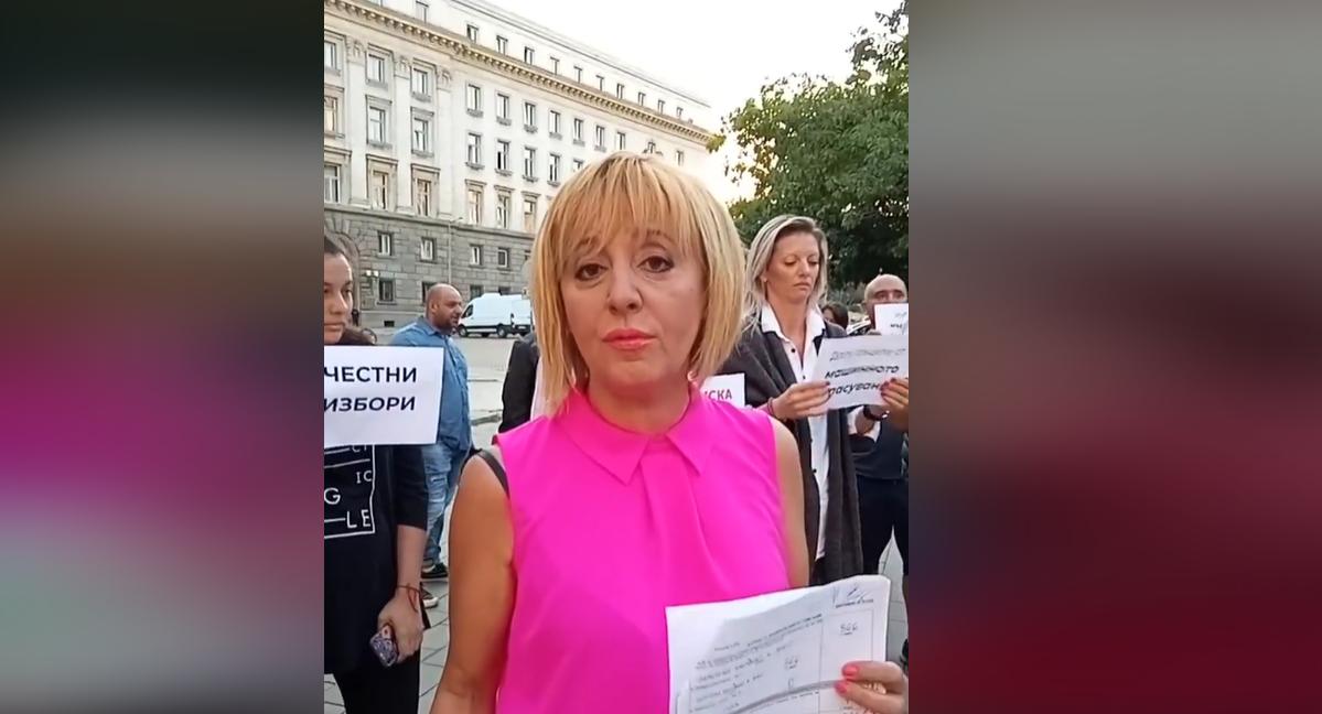 You are currently viewing Мая Манолова видя опит за саботаж на машинното гласуване и нови изборни манипулции