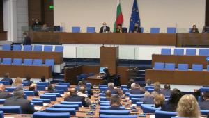 ВМРО: ГЕРБ гласуваха срещу нас и Борисов в парламента