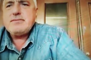 Борисов: Само Радев имаше 1 ден карантина, затова се разделихме с шефа на РЗИ