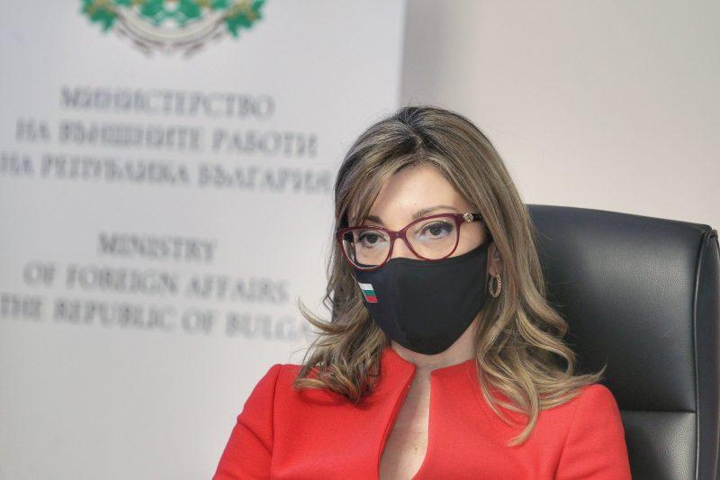 Привикаха управляващия посолството на Северна Македония в МВнР заради клеветническа кампания срещу България