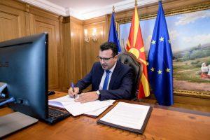 Заев: Ветото на България е най-голямото поражение за ЕС
