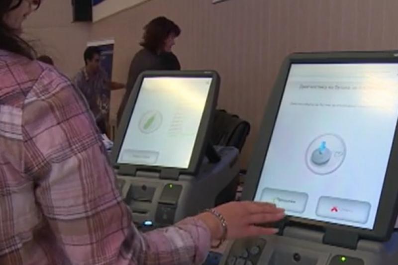 Как ще гласуваме: Какво следва след като няма сделка за машините?
