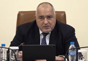 Борисов: Мерките, колкото и да бяха либерални, дадоха резултат