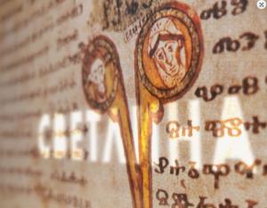 Древна кост показва, че глаголицата не е първата азбука на славяните