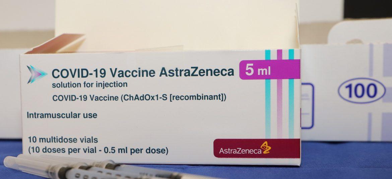 АстраЗенека, ЕМА, връзка, тромбози, ваксина, коронавирус