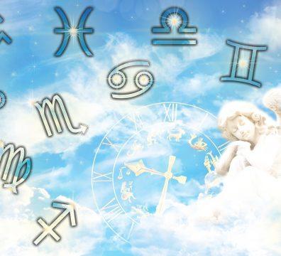 върви, хороскоп