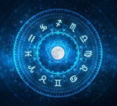 изненди, хороскоп