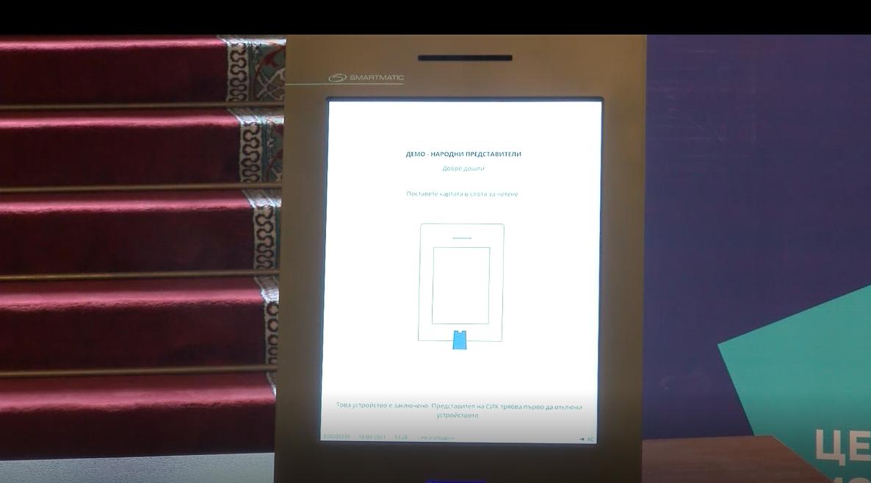 Спряха машинното гласуване в област Велико Търново